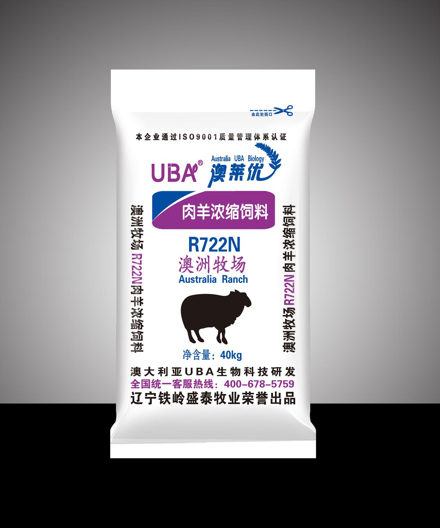 肉羊12bet手机版12博客户端R722N