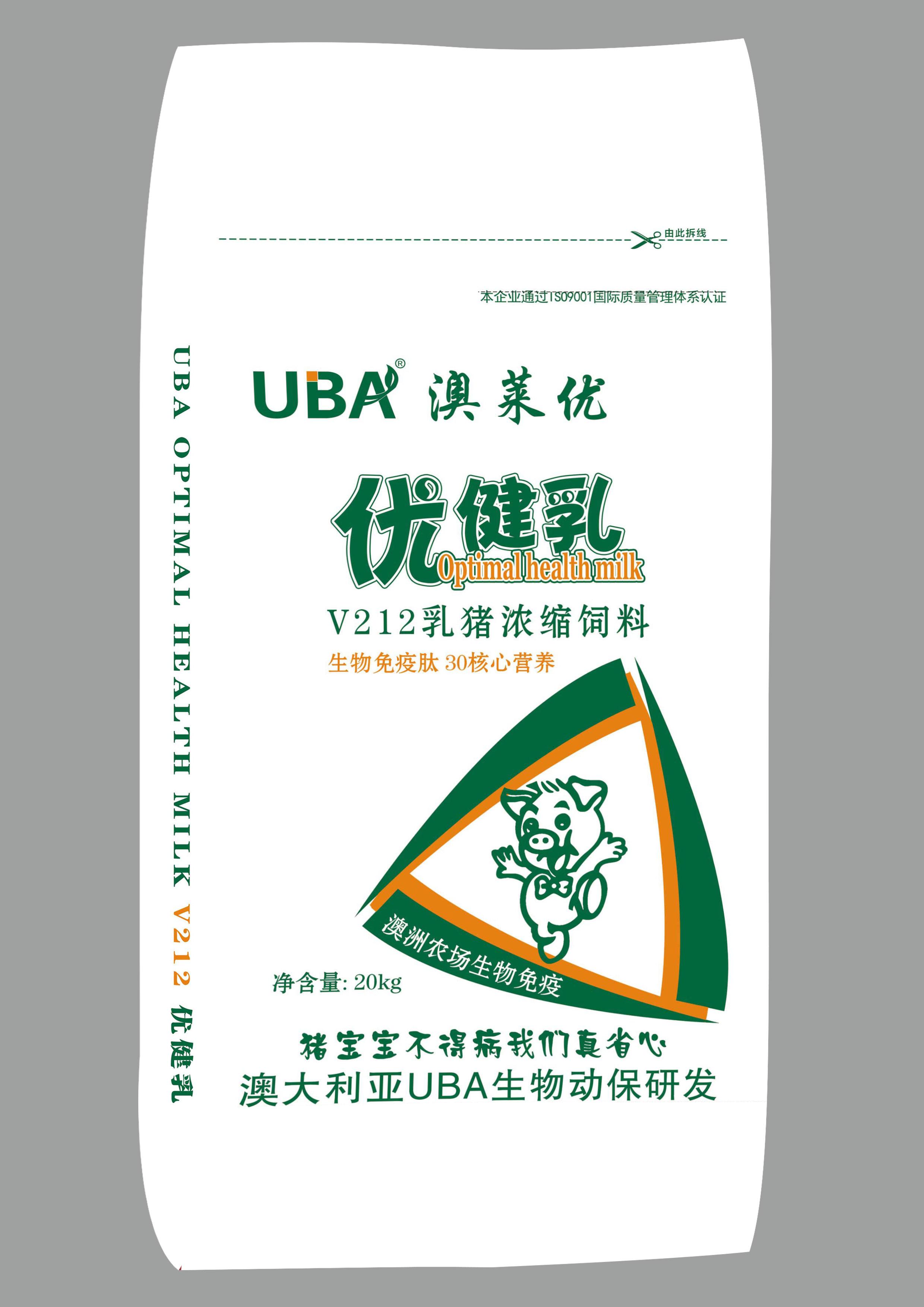 乳猪12bet手机版12博客户端(三七)V212
